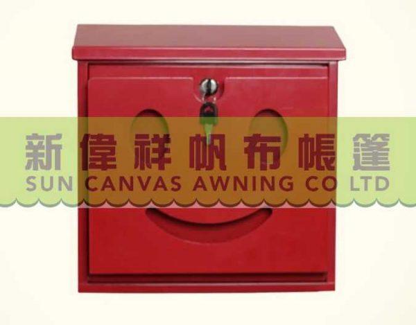 JHC-2060C-R,W_有鎖笑面信箱(紅色),(白色)2